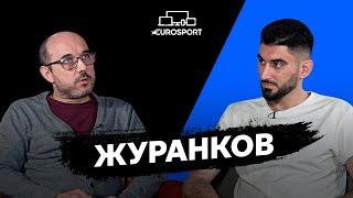 Комментатор Журанков Медведева vs Загитова хейт из за Трусовой Рудковская в фигурке Eurosport