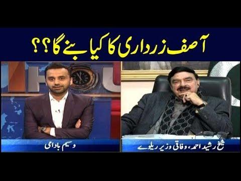 11th Hour | Waseem Badami | ARYNews | 9 January 2019