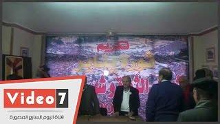 مؤتمر التحالف الشعبى يبدأ بدقيقة حداد تكريماً لشهداء ثورة ينايرP?