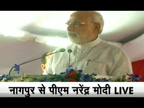 PM Narendra Modi speaks live from Nagpur