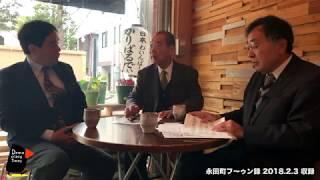野中広務氏逝去・安倍さん韓国へ・もりかけ、お線香 - 永田町フ〜ゥン録