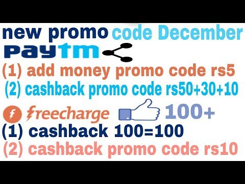 Good news for paytm & freecharge new promo code launch December all users| by smart tips