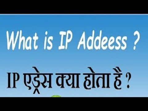 What is IP Address? IPv4 Vs IPv6 Explained!!! & What is Public and Private IP Address?