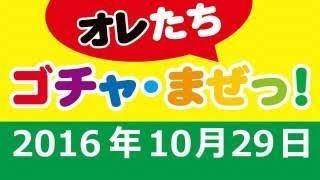 出演(ヤンヤンガールズ):天木じゅん、石岡真衣、大石絵理、熊崎晴香 ...