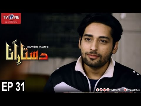 Dastaar E Anaa - Episode 31 - TV One Drama - 17th November 2017