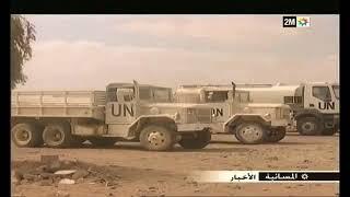2M 05 04 2018 أخبار اليوم المسائية دوزيم المغرب
