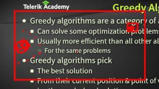 Алчни алгоритми