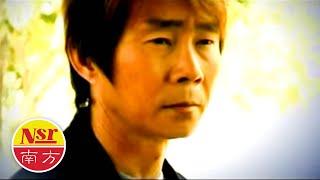 李进才Li Jin Cai - 骑师歌王2【等一个人】