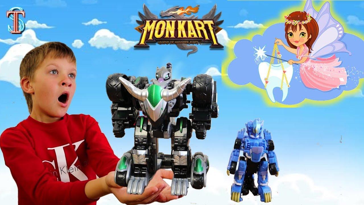 ПОДАРОК ???? от Зубной Феи ????♀️! Новые роботы трансформеры ???? МОНКАРТ (Monkart)