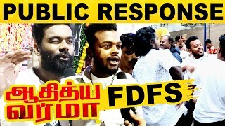 Adithya Varma Public Response | FDFS | Kasi Theatre