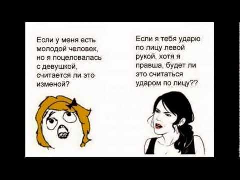 Порно комиксы онлайн нa русском языке! Смотреть порно
