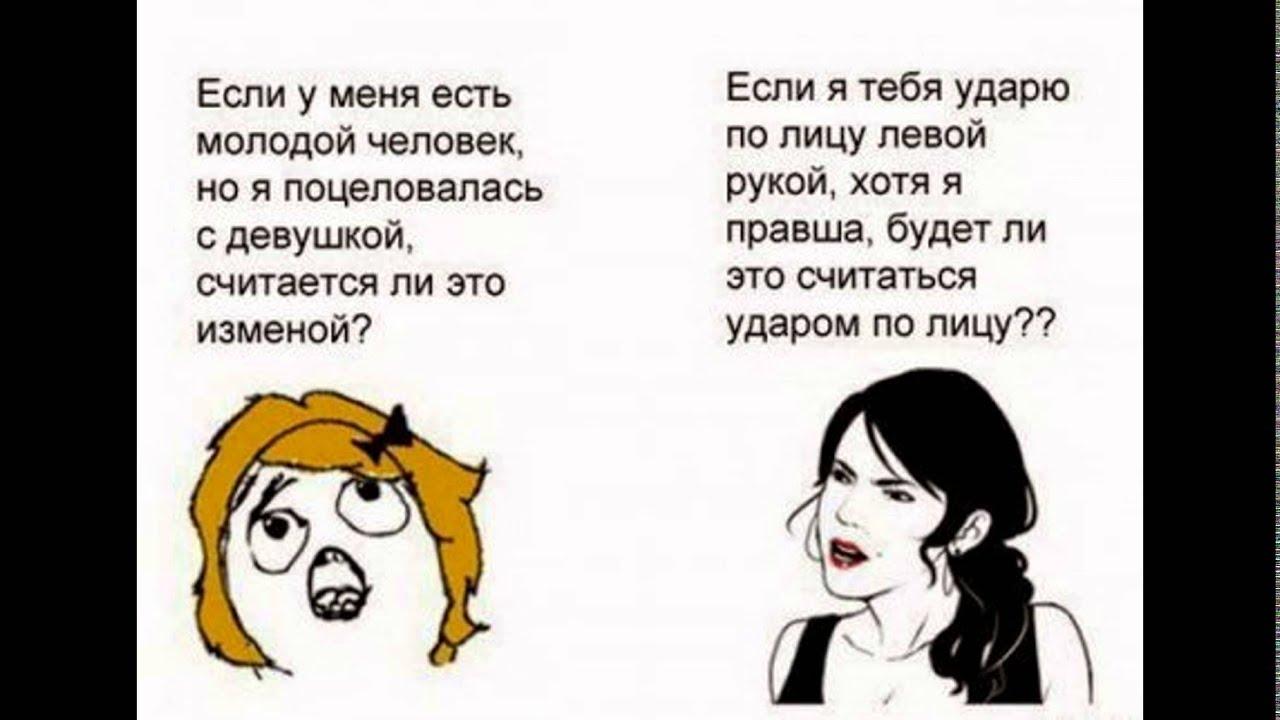 комиксы читать онлайн  русские комиксы +на русском смотреть 2015