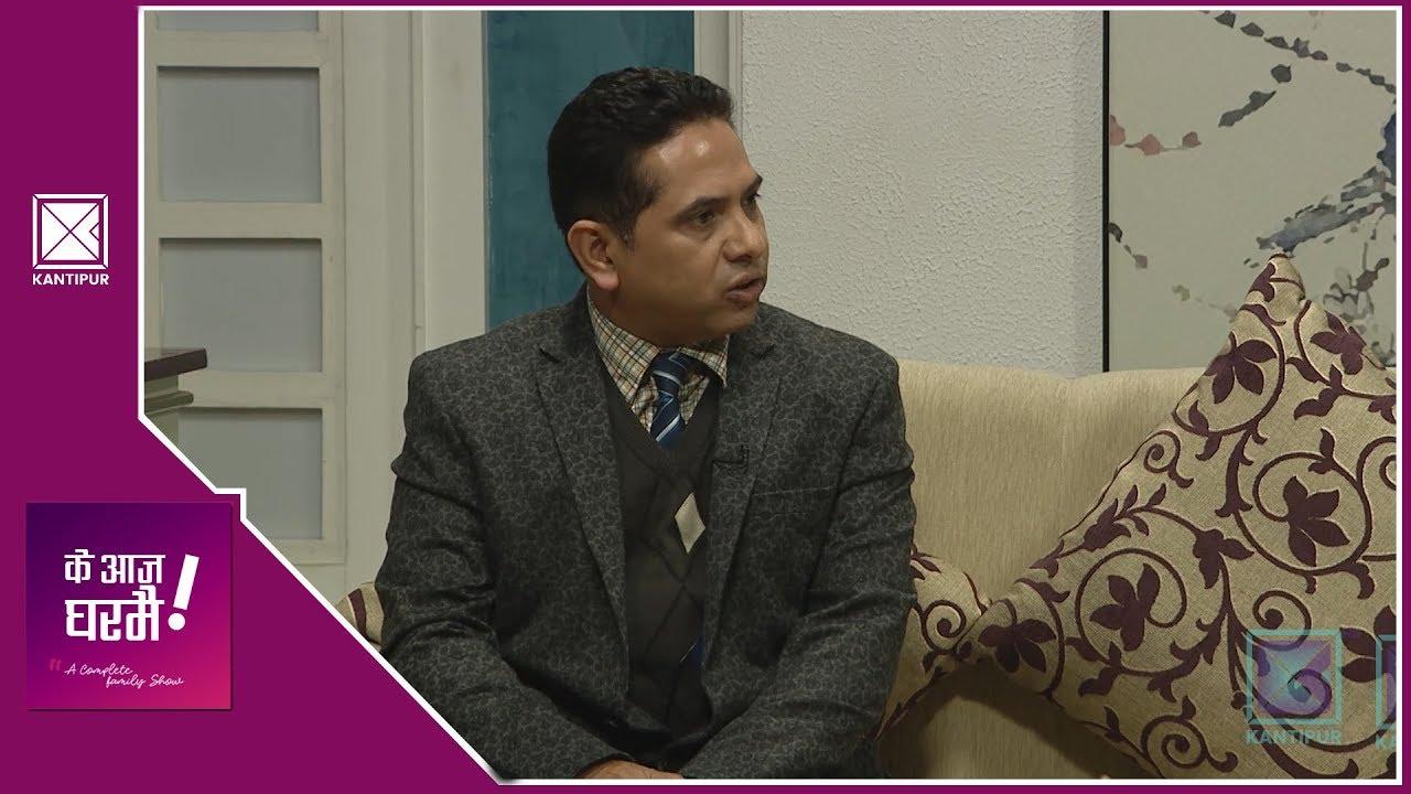 Dr. Vivek Sharma | Consultant Gastroenterologist | Ke Aaja Ghar Mai – 05 December 2018 #Gastroenterology