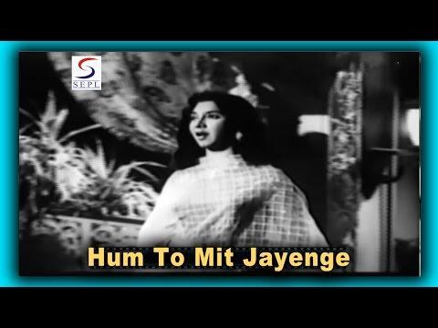 Hum To Mit Jayenge   Lata Mangeshkar   Madari @ Chitra, Ranjan, Jayshree Gadkar