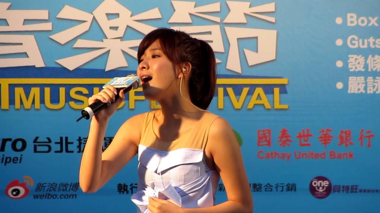獨家視角 - 關詩敏 - 魔法愛情 - 20121111 - 臺北捷運出口音樂節 - YouTube
