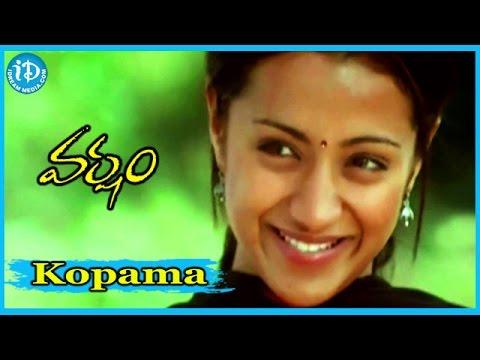 Kopama Song || Varsham Movie Songs || Devi Sri Prasad Songs || Prabhas, Trisha