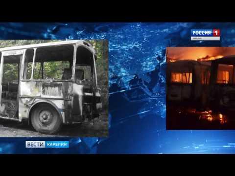В Петрозаводске неизвестные подожгли 7 автобусов