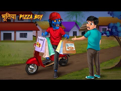 भूतिया Pizza Boy   Midnight Food Order   Hindi Horror Stories   Kahaniya in Hindi   Stories in Hindi