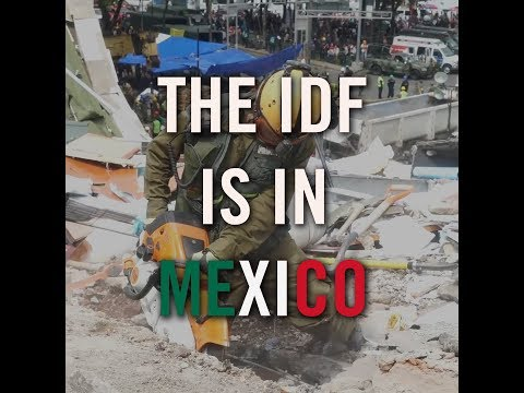The IDF is in Mexico
