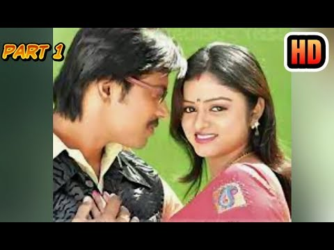 Mathare dei pata odhaninew odia full HD movie Part 1