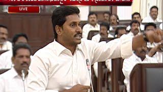YS Jagan Talks About Balakrishna Blaze Case in AP Assembly