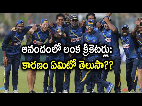 Sri Lanka Cricket Board Hikes Player Wages | Oneindia Telugu
