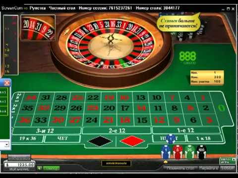 888 casino roulette cheat what is the chance of same number roulette back to back