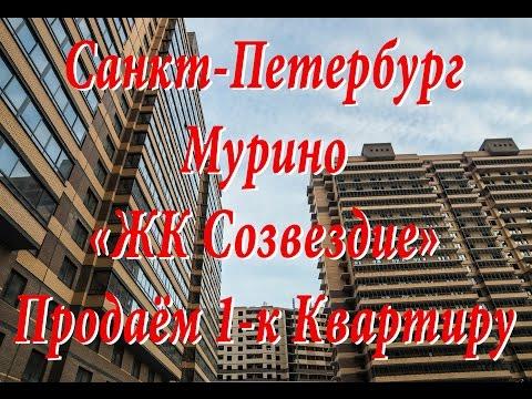 купить однокомнатную квартиру в москве, купить квартиру в москве цены