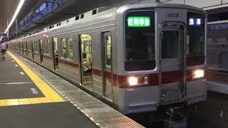 東武10030系11658F+10000系11202F区間準急浅草行き新越谷駅発車