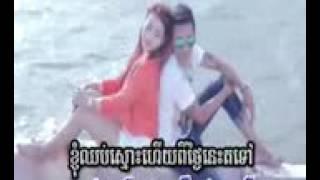 vuclip Songkhoem Tngai Chub Tngai Baek Min Men Chea Tae1 (Vnasak Slow) M064
