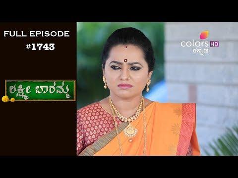 Lakshmi Baramma - 24th September 2018 - ಲಕ್ಷ್ಮೀ ಬಾರಮ್ಮ - Full Episode