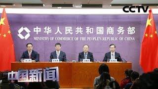 [中国新闻] 习近平主席将出席第二届中国国际进口博览会   CCTV中文国际