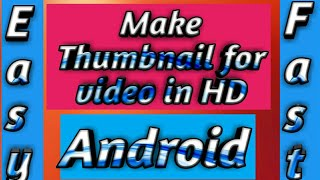 How to make awesome Thumbnail HD ? For YouTube video || By Mysterious Cases
