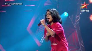 Taare Zameen Par   Contestants