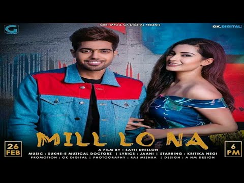 Guri - Mill Lo Na (Full Song ) Teaser With Guri Ft. SUKH-E ll Latest Song Teaser 2018 By TMMR