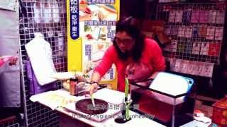 """【2013 Film Society Video Competition Finalist Prize】Sale with the """"Fake Customers"""" 賣「媒」 Thumbnail"""