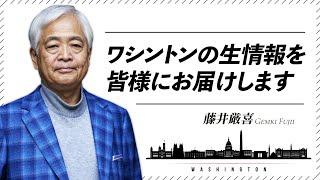 【重大発表】日本のマスコミが報道しないので、生の情報をお届けします