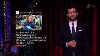 Вечерний Ургант. Новости от Ивана -  Оптимистичный прогноз от ЦБ (22.12.2014)