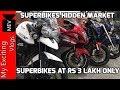 SUPERBIKES STARTING AT RS.3 LAKH ONLY ( TRIUMPH, HAYABUSA, DUCATI, HARLEY DAVIDSON) LAJPAT NAGAR ..