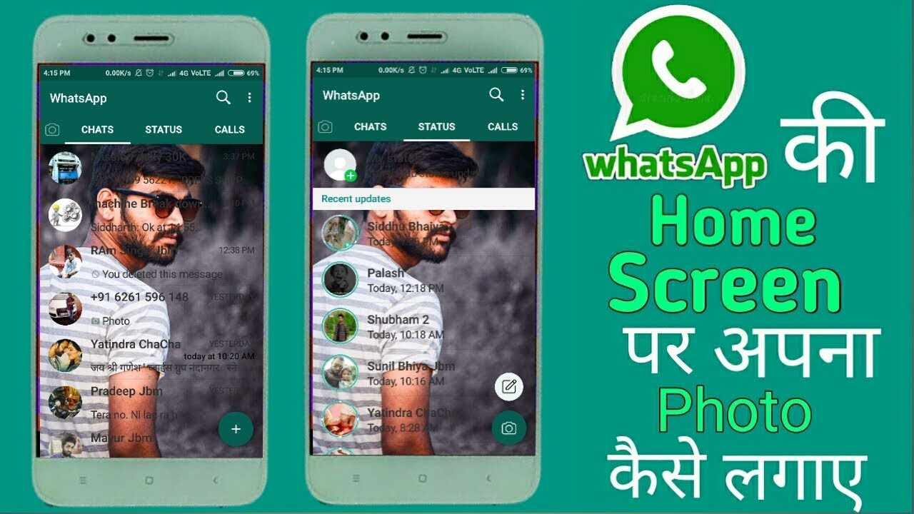 How To Change Whatsapp Home Screen Wallpaper Pz Tech Youtube