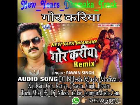Ka Kari Gor Kariya DJ Nilesh Yadav JaunpurMusic.com