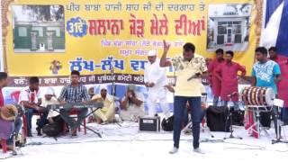 Mela Peer Baba Haji Shah Ji Sanaura 2015 Part 4 of CD 2
