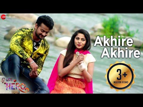 Akhire Akhire | Tu Mo Hero | Jyoti & Jhilik | Pragnya | Baida