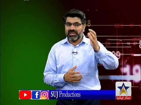 Class Learning   Tahir Idrees   Motivational Speaker   Star Asia News   SUJ Productions