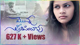 Monna Kanipinchavu - New Telugu Short Film || Love Story