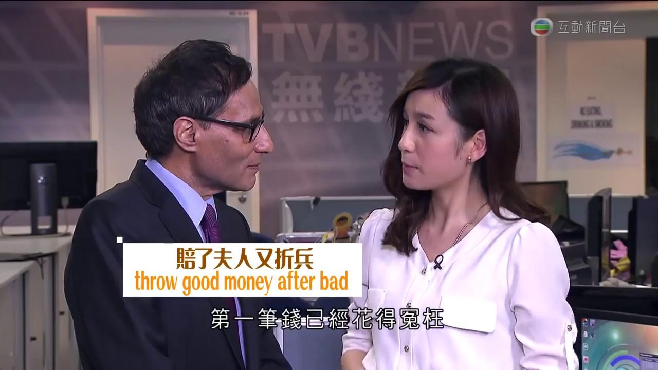 陳嘉倩疑似被性騷擾 - TVB 新聞 主播 - YouTube