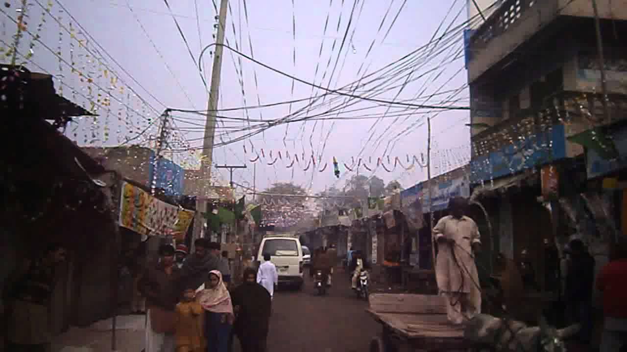 Bucheki pakistan