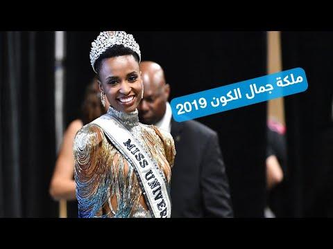 ترعرعتُ في عالم لا يعتبرن النساء مثلي جميلات.. جنوب افريقيا تحصد لقب ملكه جمال الكون 2019  - 16:01-2019 / 12 / 9