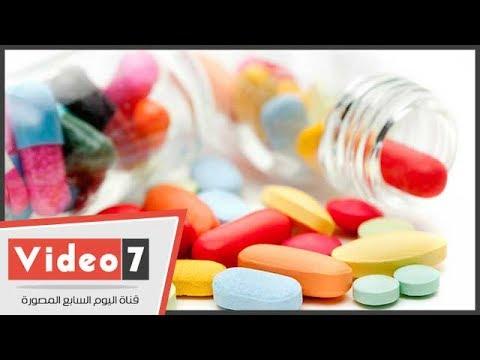 بالفيديو جراف ..-خليك فى الأمان-.. اعرف تاريخ انتهاء صلاحية الأدوية بعد فتحها  - 15:24-2017 / 7 / 21