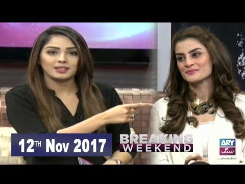 Breaking Weekend - 12th Nov 2017 - Ary Zindagi